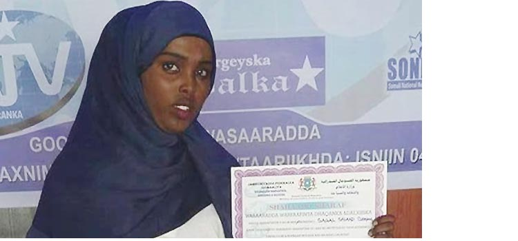 AFEX Condemns Barbaric Murder of Female Journalist in Somalia